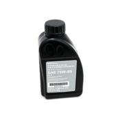 BMW G2 Hypoid Differential Fluid (500mL) - Genuine BMW 83222413511